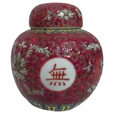 Small Chinese Plum Colored Ginger Jar