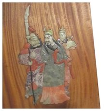 Wood Plaque with 3 Asian Figures Inlaid Jade and Agate