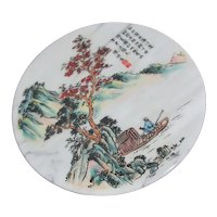 Handcrafted Asian Landscape with Characters on Round Marble