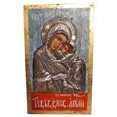 Greek Icon Madonna and Child with Silver Overlay