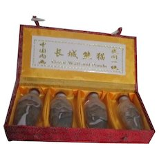 Set of 4 Snuff Bottles in Brocade Box Great Wall of China Pictures