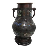 Japanese Cloisonne Trim Metal Double Handled Vase on Wooden Display Stand