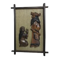 Hawaiian Framed Wood Carved Scene