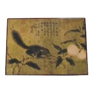 Oriental Wood Music Box with Squirrel and Poem in Characters