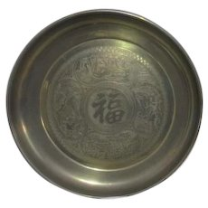 Large Brass Tray with Chinese Characters Made in Hong Kong