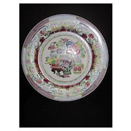 Vintage Oriental Porcelain Decorative Plate