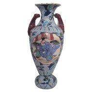 Antique Japanese Vase with Raised Designs