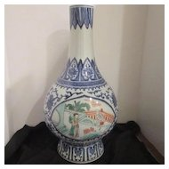 Vintage Porcelain Chinese Large Painted Vase