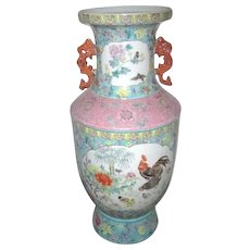 "29 "" High Hand Painted Chinese Vase with Pheasant"