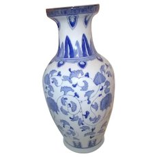 "Blue and White 11"" High Asian Vase"