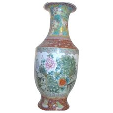 "23"" Tall Hand Painted Chinese Vase with Peacocks and Poem"