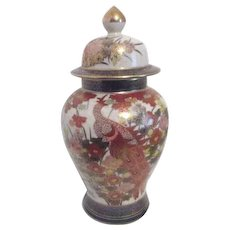 Asian Lidded Ginger Jar with Peacock in Garden Gold Overlay