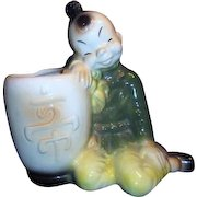 Royal Copley Planter Young Asian boy with Vase