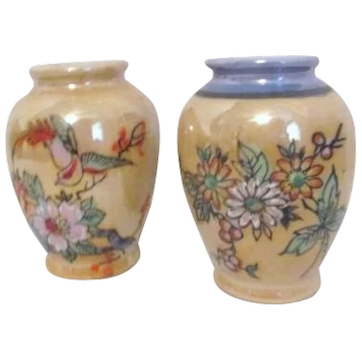 Small Vase Made in Occupied Japan