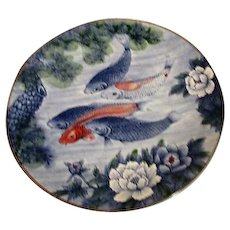 Large Charger Decorator Plate with Koi Swimming in Pond by Sun Ceramics Japan