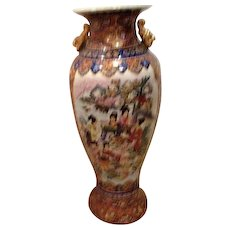 Japanese Patterned Style 2' High Vase with Hand Painted Highlights