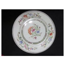 Vintage Hand Painted Chinese Decorator Plate