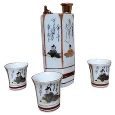 Hand Painted Japanese Sake Whistling Decanter with 3 Geisha Cups