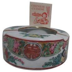 Chinese Rose Medallion Ashtray