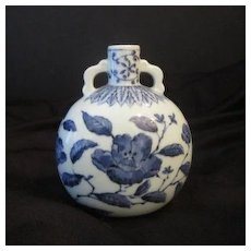 Vintage Fitz and Floyd,  Blue and White Two Handled Jug