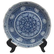 Large Blue and White Japanese Bowl