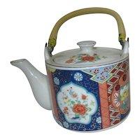 Handcrafted Porcelain Imari Ware Teapot from Japan Sakura Pattern
