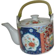 Handcrafted Porcelain Imari Ware Teapot from Japan Sakura Pattern