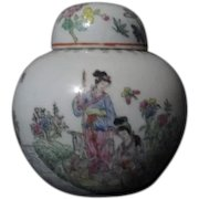 Small Chinese Ginger Jar Handpainted