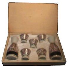 Japanese Sake Set in Original Box
