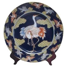 ARITA Golden Sagi Japanese Porcelain Plate with Cranes