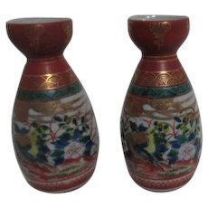 Pair of Small Saki Bottles with Hand Decorated Garden Scene