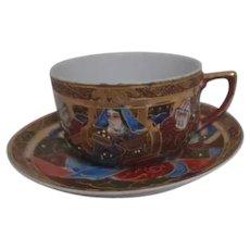 Satsuma Moriage Cup and Saucer