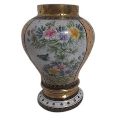 Japanese Porcelain Aerazon Soft Light or Scent Diffuser Mid-Century
