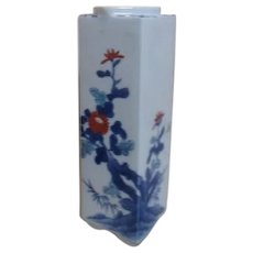 Japanese Square Vase Blue and White with Chrysanthemums