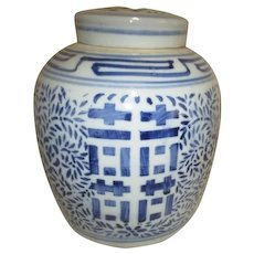 Large Chinese Stenciled Double Happiness Ginger Jar with Lid