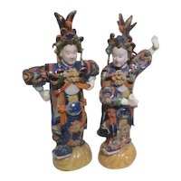 Pair of Asian Dancers Colorful Intricate Costumes
