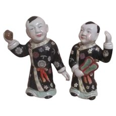 Pair of Porcelain Chinese Boys Playing Game