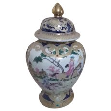 "15"" High Lidded Ginger Jar in Elaborate Chinese Export Style"
