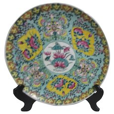 Amakoshi Eagle Stamp Japanese Porcelain Garden Flowers Display Plate