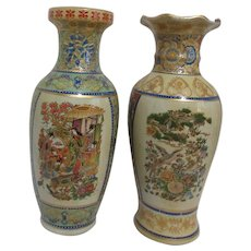 "Pair of Chines Vases 10"" High Detailed Ornamentation"