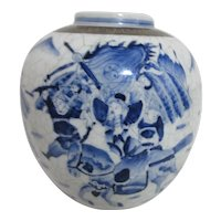 Blue and White Vase/Ginger Jar Hand Painted from Macao