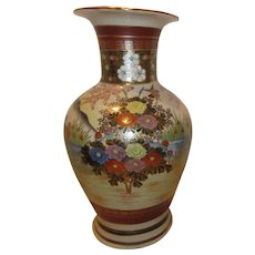 "Japanese Vase 23"" High with Ducks, Peacocks, Flowers Signed and Seal on Bottom"