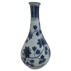 Blue Shades Asian Ceramic Vase Signed