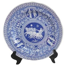 "Spode Blue Room Collection Tradition Series ""Greek"""