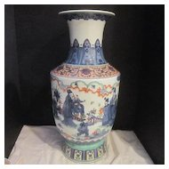 Vintage Porcelain Chinese Large Hand Painted Vase