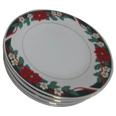Set of 5 Tienshan Fine China Deck The Hall Plates