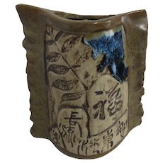 Asian Vase with Unglazed Areas an Pictographs