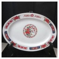 Vintage Japanese Motif Platter with Floral Pattern