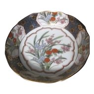 Japanese Gold Hand-Trimmed Bowl with Flowers