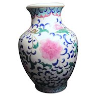 Chinese Hand Painted Vase with Pink Flower, Blue & Green